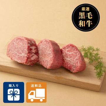 鹿児島県産黒毛和牛 フィレステーキセットB[箱入り]