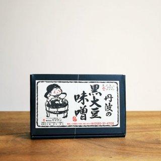 丹波黒大豆味噌(1.5kg)