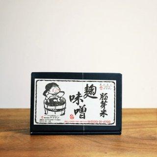 胚芽米麹味噌(1.5kg)