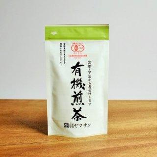 有機煎茶(80g)