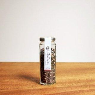 宇治茶のふりかけ 梅(50g)