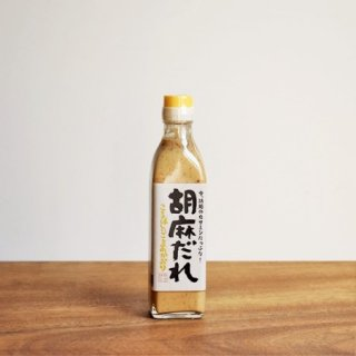 胡麻だれ(300ml)