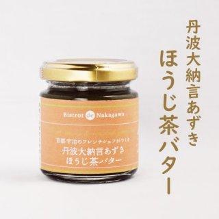 京都宇治のフレンチシェフがつくる抹茶スウィートバター(90g)