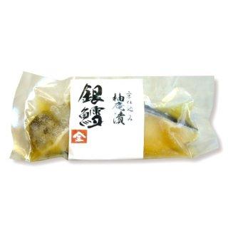 柚庵漬け 銀鱈