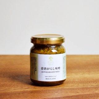 青唐がらし味噌(140g)