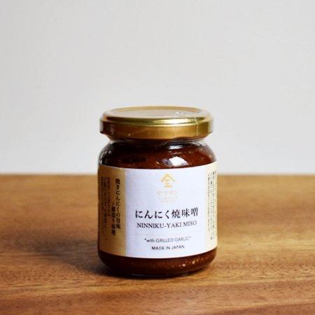 にんにく焼味噌(140g)
