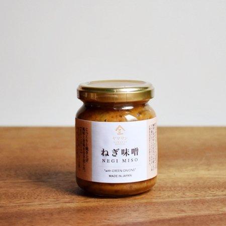 ねぎ味噌(140g)