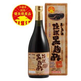 琉球黒麹酢1ヶ月定期コース(720ml)