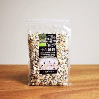 日本の水と土で育てたおいしい十六雑穀(300g)