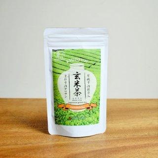 有機宇治抹茶入り玄米茶(100g)