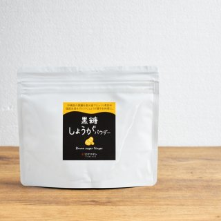 美ら島 黒糖しょうがぱうだー(200g)