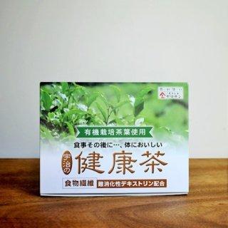 宇治の健康茶(0.6g×60包)