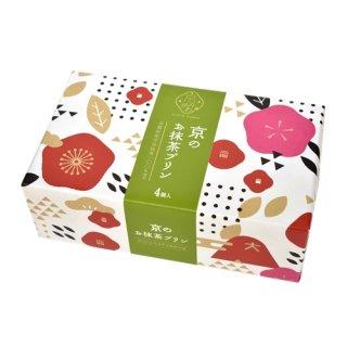 京のお抹茶プリン(4個入)