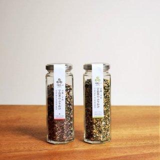 宇治茶ふりかけセット(塩味・梅味)