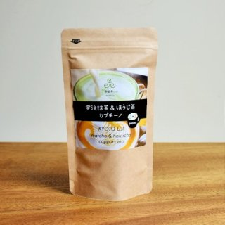 Half&half 宇治抹茶&ほうじ茶カプチーノ(12g×6本)