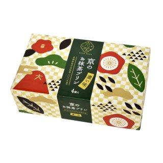 京のお抹茶プリン〜濃い味〜(4個入)