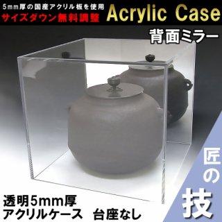 アクリルケース 【 コレクションケース 】画像