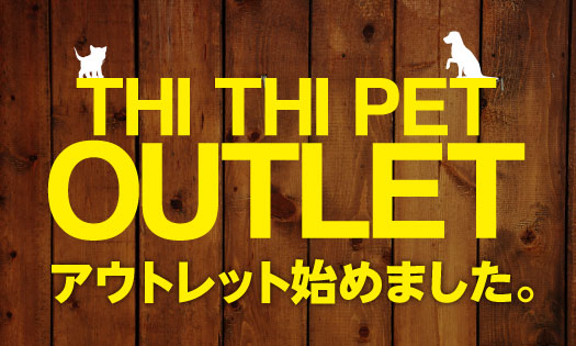 THI THI PET OUTLET