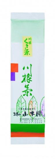 くき茶 (200g)