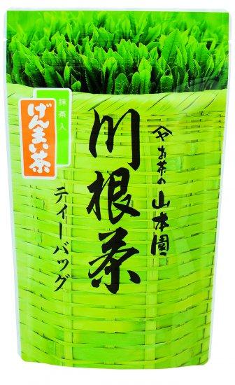 抹茶入玄米茶ティーバッグ (20ケ入り)