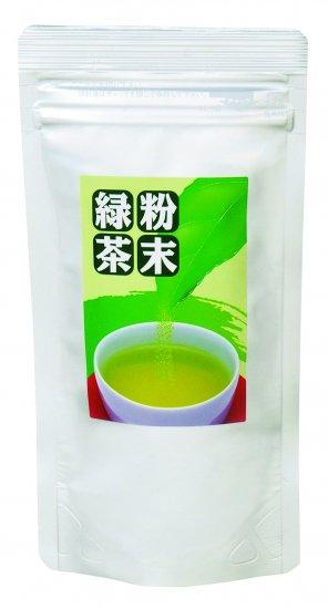 粉末緑茶(50g)