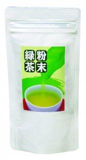 粉末緑茶 粉末緑茶(50g)