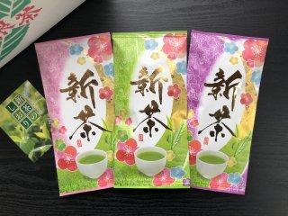 新茶 お徳用セット10本