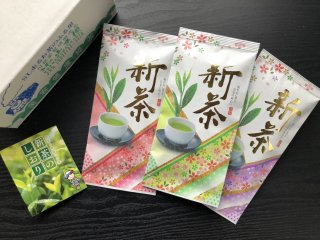 新茶 お徳用セット15本
