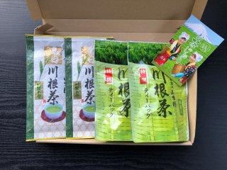 期間限定商品 送料無料 川根茶お試し 川根の誉・ティーバッグセット