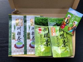 期間限定商品 送料無料 川根茶お試し 川根の誉・ティーバッグ2種セット