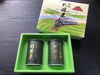 送料無料 川根茶お好みセット (数量限定)