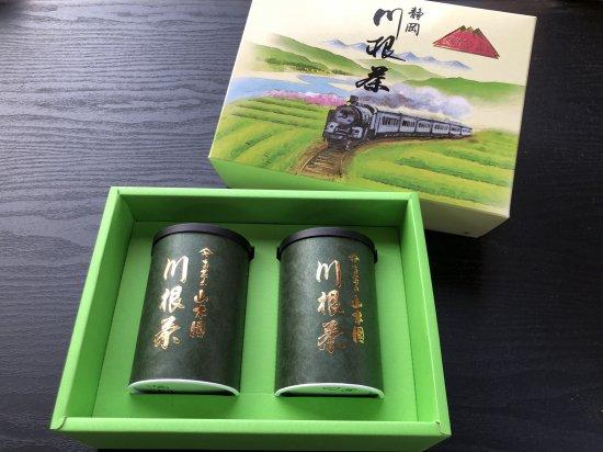 お歳暮に川根茶