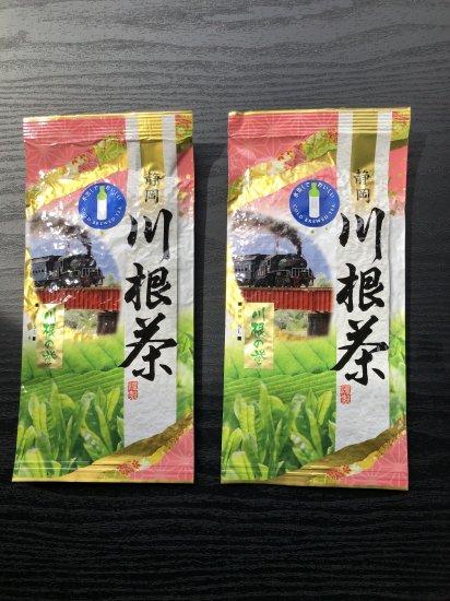 送料無料 川根茶 極上冷茶セット ( 数量限定)【画像2】