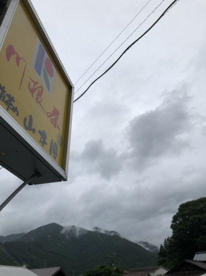 梅雨の大雨