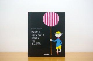 Krakel Spektakel köper en klubba|ちゃっかりクラーケルのお誕生日