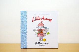 Lilla Anna flyttar saker|アンナのものはどこにお引っ越し?