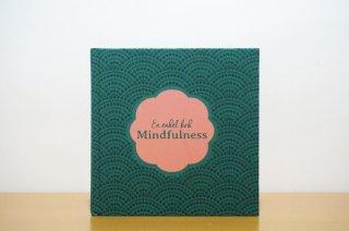 En enkel bok:mindfulness|シンプルブック:マインドフルネス