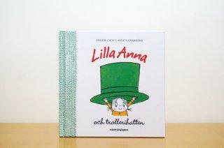 Lilla Anna och trollerihatten|リッラ・アンナと魔法の帽子