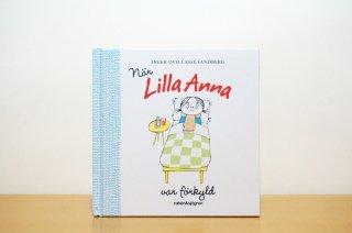 När Lilla Anna var förkyld|風邪をひいたリッラ・アンナ