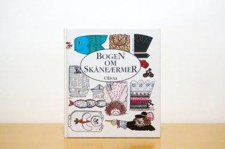 Bogen om Skåneærmer