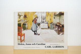 Helen, Anna och Caroline|Carl Larsson
