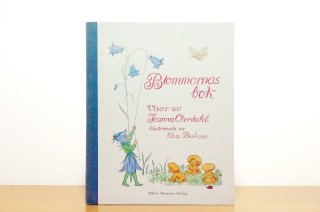 Blommornas bok|花のうた