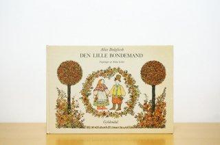 Den lille bondemand|菜園のちいさな木の家