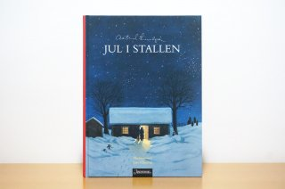 Jul i Stallen|馬小屋のクリスマス