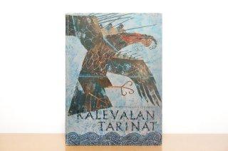 Kalevalan tarinat カレワラタリナ