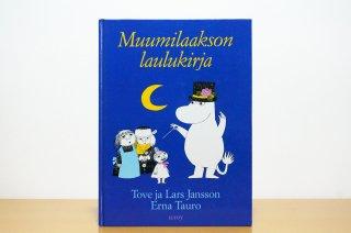 Muumilaakson Laulukirja|ムーミン谷の歌の本