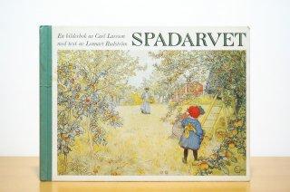 Spadarvet|スパーダルベット