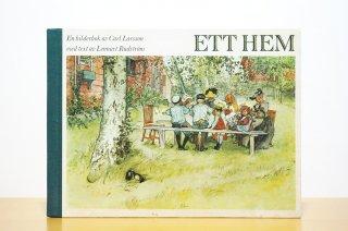 Ett hem|わたしの家
