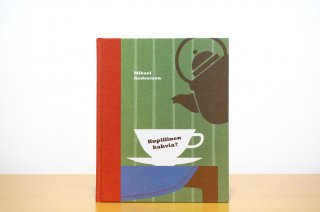 Kupillinen kahvia?|コーヒーカップ