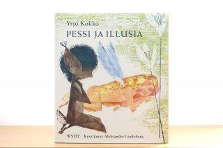 Pessi ja Illusia|羽根をなくした妖精